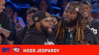 Chico Bean Holds His Own During Hood Jeopardy ft. 85 South Show  😂 | #HoodJeopardy