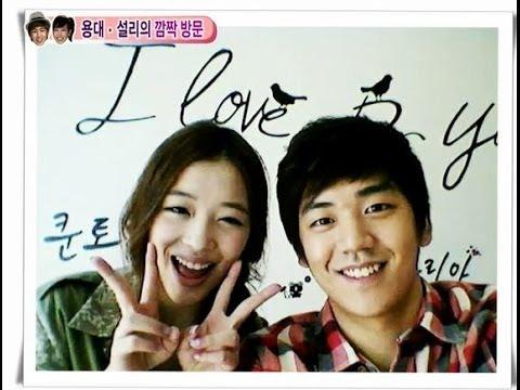 【TVPP】Sulli(f(x)) - Dance for Yong-dae, 설리(에프엑스) - 용대를 위한 춤 @ We Got Married