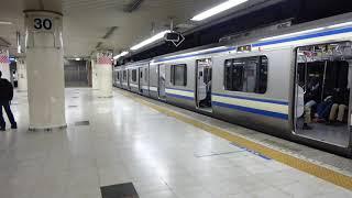 東京駅 総武地下 1番線 発車メロディー『JR-SH2』