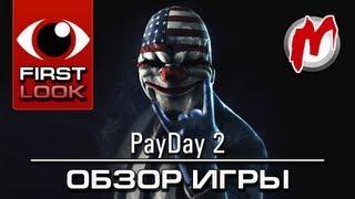 видео Thief – системные требования, обзор, описание