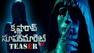 Krishna Rao Supermarket Telugu Movie Teaser  | Shreyas Media