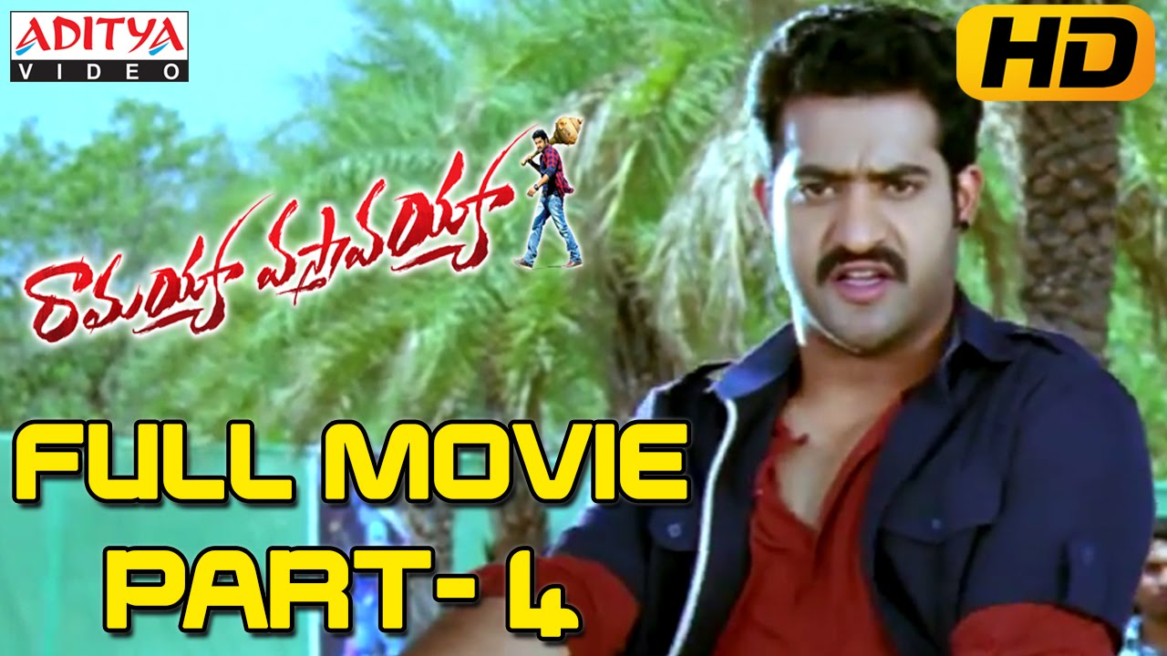 ramayya vasthavayya telugu movie part 4/12 - jr.ntr,samantha,shruti