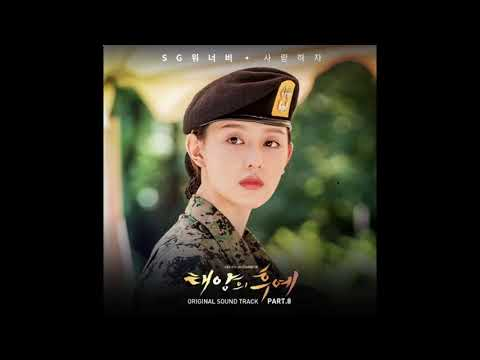 SG Wannabe - By My Side [ Descendants Of The Sun OST Part 8] Audio HD from YouTube · Duration:  3 minutes 47 seconds