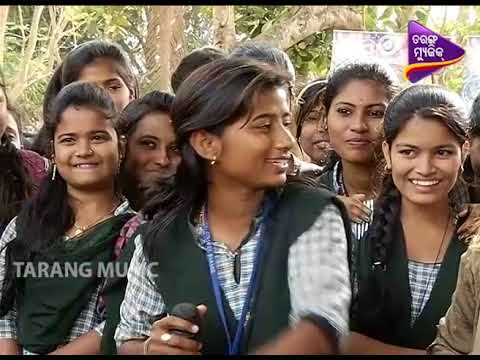 Campus Khati | Kunja Bihari College Barang
