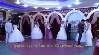 Венецианская невеста 2012 (конкурс).mp4