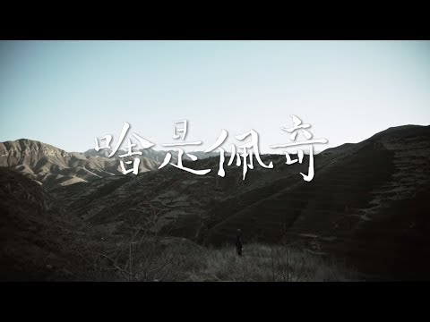Ads we like: Alibaba Pictures launches teaser to promote Peppa Pig's Chinese film debut