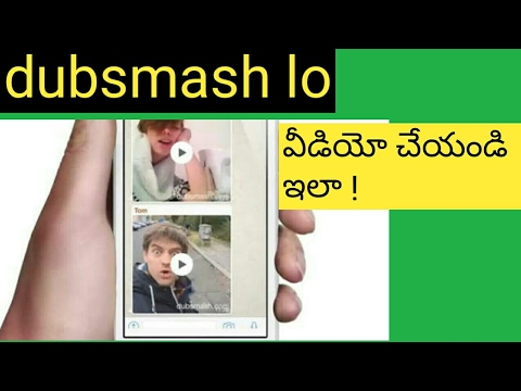 How To Make Dubsmash Vid In Telugu