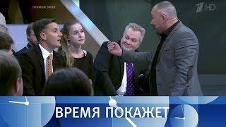 Украина - демократия или хаос? Время покажет. Выпуск от 07.12.2017