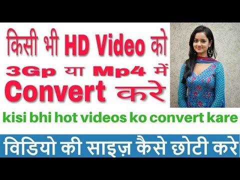 how-to-convert-any-hd-videos-to-mp4,-mp3,-avi-||-हिंदी-में