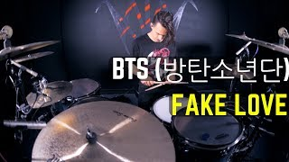 BTS (방탄소년단) - Fake Love | Matt McGuire Drum Cover