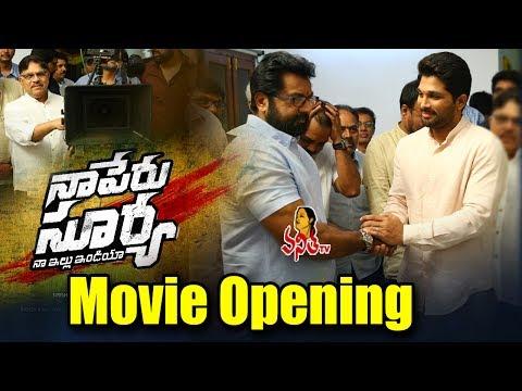Allu Arjun's New Movie Opening || Naa Peru Surya Naa Illu India || Vanitha TV