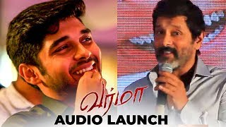 """My Fans became DHROGI"" - Vikram Funny Speech | Varma Audio Launch | KS"