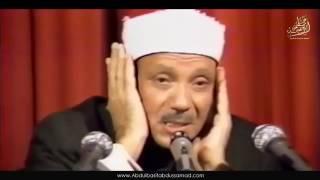 عبدالباسط عبدالصمد تلاوة تريح القلب و تريح النفس حتى النوم