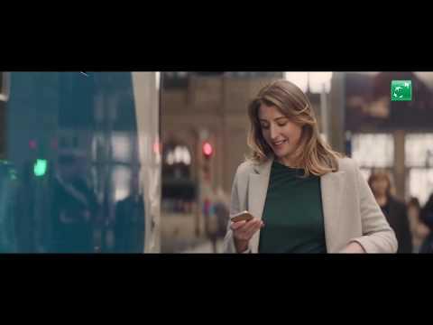 Easy Banking App 2017 - Directors Cut
