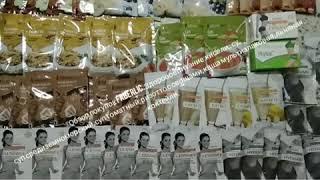 Обзор покупок по каталогу 18.Здоровое питание :каши, супы, коктейли, кисели. ????Контролируем свой вес