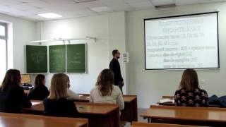Сальников Кирилл: урок по латыни (урок+проект)