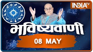 Daily Astrology, Today's Horoscope, Zodiac Sign For Saturday, 8th May, 2021