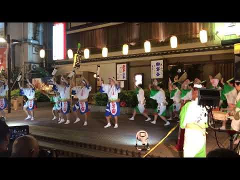 Japan Dance ဂ်ပန္ အက