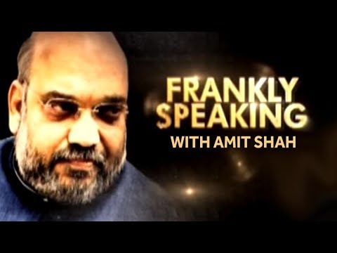 Frankly Speaking With Amit Shah - Exclusive Interview | Assembly Elections 2017