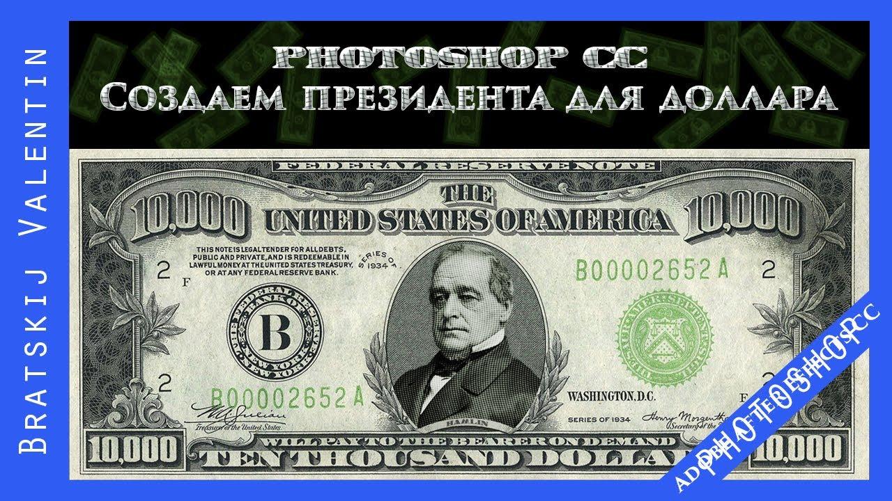 все фотка о долара раньше