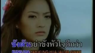 Thai song 2017, Killer Karaoke in Thailand YouTube