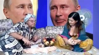 Жив ли Путин? Земля плоская? Упавшее удостоверение Зеленского! Идеальная пара #7