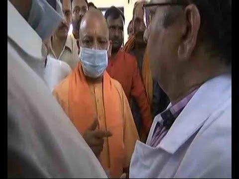 Kushinagar School Van accident: UP CM Yogi Adityanath visits hospital