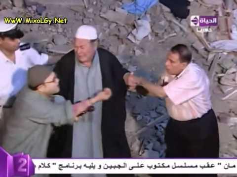 Maktoub 3ala Algebien Series Ep 10 / مسلسل مكتوب على الجبين الحلقة 10