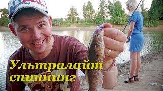 Рыбалка в жару! Самая уловистая приманка - Fishing Today