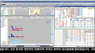 (21.02.18)르옹의 국내주식투자 실시간 스트림(키…