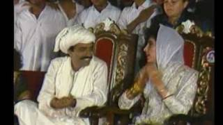 Benazir Bhutto and Asif Zardari Wedding Highlights