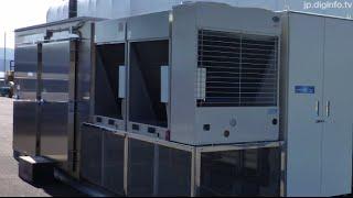 η max Refrigeration System