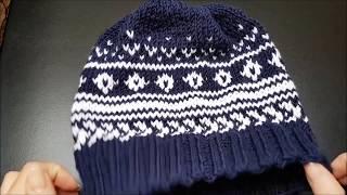 Мужская шапка спицами с жаккардом от Drops Design.
