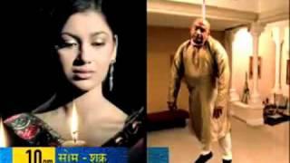 Rakt Sambandh ...Jeevan Bhar Ka Saath Latest Promo (Normal Quality/High Quality)