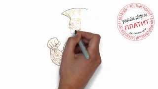 Как нарисовать американского солдата удачи(Как нарисовать картинку поэтапно карандашом за короткий промежуток времени. Видео рассказывает о том,..., 2014-07-07T06:20:02.000Z)