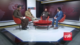 TAWDE KHABARE: UN To Lift Sanctions On Hekmatyar / ملغاشدن تحریمهای سازمانملل بر حکمتیار