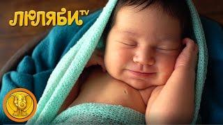 �������� ���� Спокойная музыка без слов для детей перед сном. Спокойная Классическая музыка для сна малышей ������