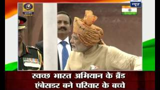 FULL SPEECH: PM Modi addresses nation from Red Fort on Independence Day