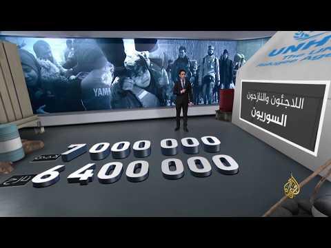 اللاجئون السوريون.. أعدادهم وأماكن توزيعهم  - نشر قبل 16 ساعة