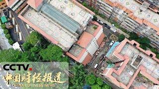 [中国财经报道] 倾斜楼宇所在小区成抢手房源 中介称一房难求 | CCTV财经