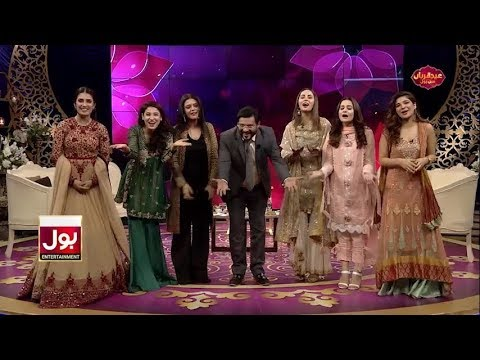 Eid With Amir Liaquat And ShowbBiz Stars Full Episode | BOL News