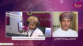 الإعلامي يوسف الهوتي يتحدث للوصال عن استقالته من العربية