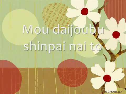 Kiroro best friend Japanese song