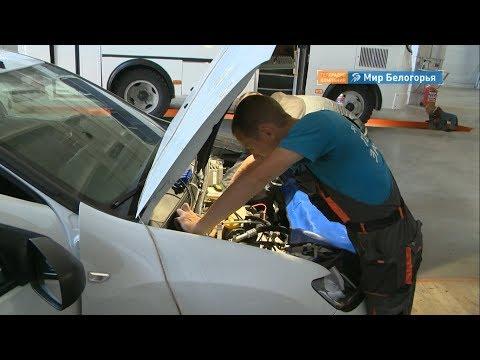 Как перевести авто на газ и зачем