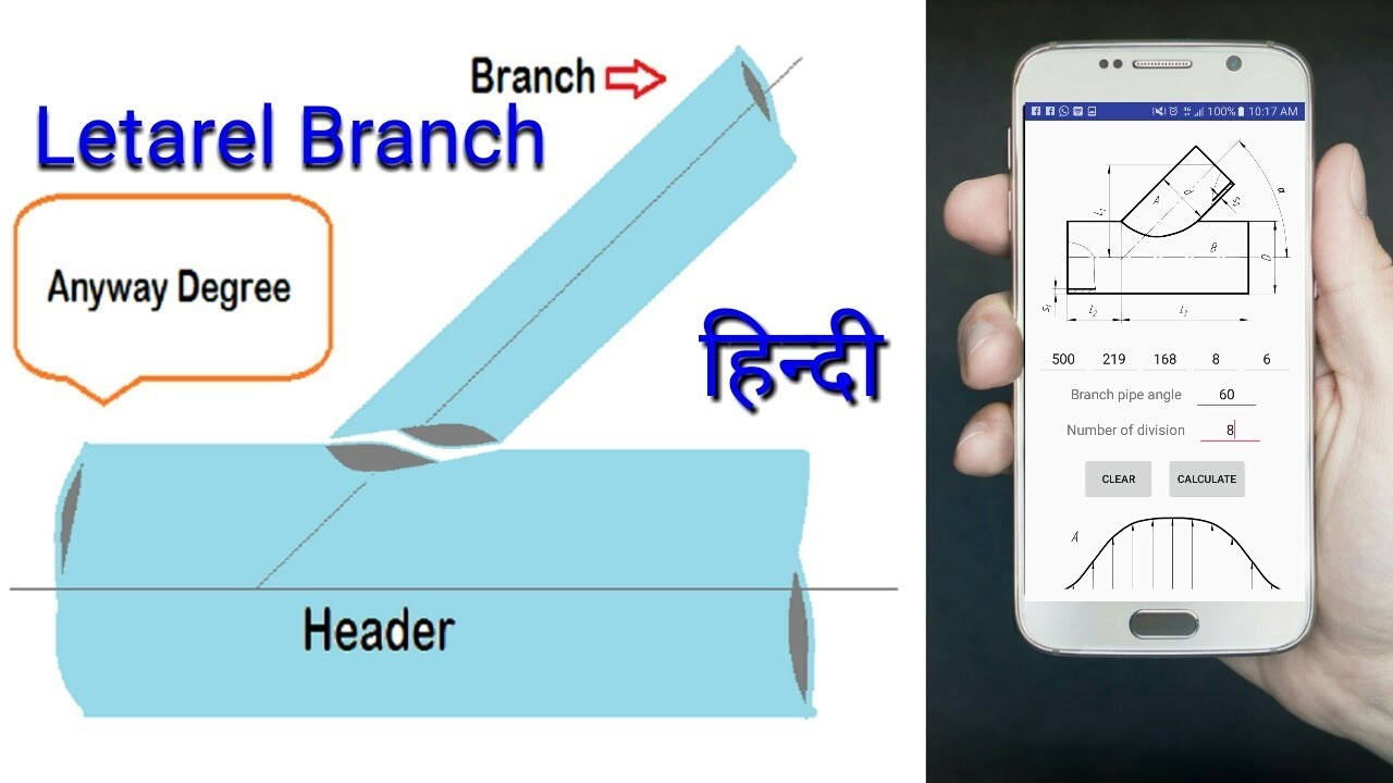 pipe lateral tee formula how to make lateral tee lateral branch pining hindi  [ 1280 x 720 Pixel ]