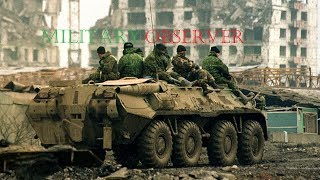 Первая Чеченская Война