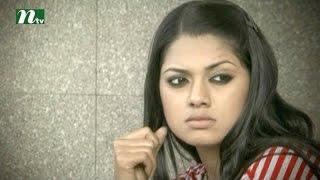 Download Video Bangla Natok Chander Nijer Kono Alo Nei l Mosharaf Karim, Tisha, Shokh l Episode 04 I Drama&Telefilm MP3 3GP MP4