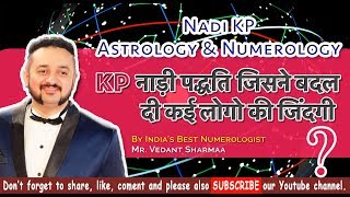 Best Astrologer In India Gives Astrology Talk : Nadi KP Astrology Numerology In English.:)