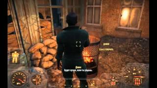 Fallout 4 - 200-a - Последний рейс Конститьюшн версия за мусорщиков 1