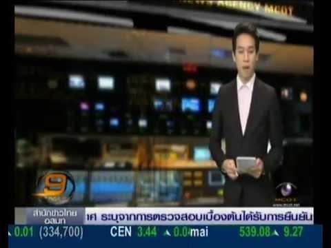MCOT : จ่อฟ้องเรียก 3,000 ล้าน จากพีซีซี กรณีโรงพักสร้างไม่เสร็จ 16/7/2557